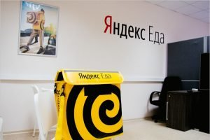 Яндекс.Еда запустила курьерскую доставку в Брянске