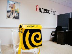 Сервис Яндекс.Еда предлагает брянским рестораторам бесплатную доставку ста первых заказов