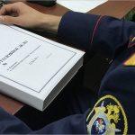 В Брянске передаётся в суд рекордное «откатное» дело – его фигурант получил 32 млн. рублей