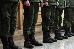 Весенний призыв-2020 в Вооружённые Силы РФ успешно завершён