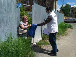 На горячую линию волонтёрского центра «ЕР» поступает больше сотни звонков в день