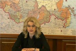 Брянская область соответствует «критериям Голиковой» по выходу из «пандемического режима»