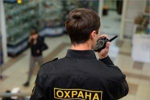 Брянский ЧОП попал в уголовное дело за незаконное предпринимательство