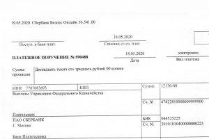 Субсидия для пострадавших отраслей положена почти 14 тыс. брянских ИП