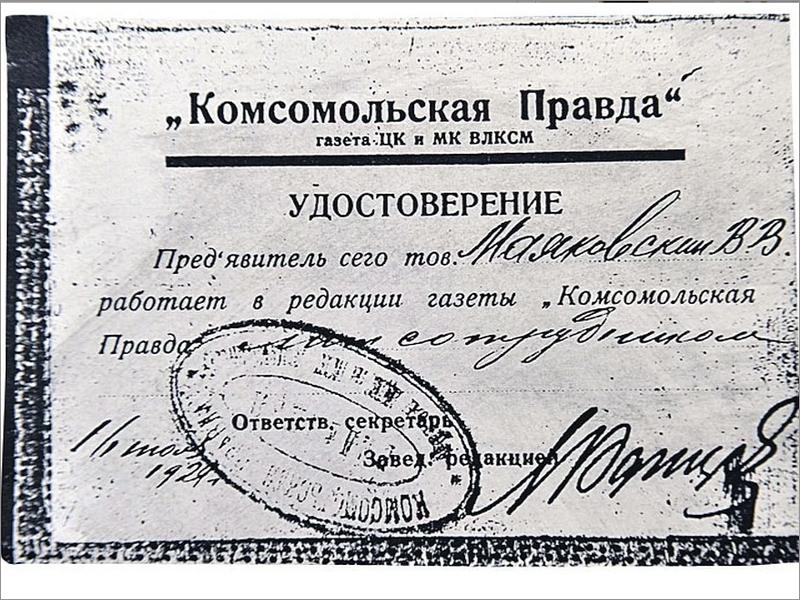 «КП-Брянск» выйдет в ретро-формате — легендарная «Комсомольская правда» отмечает 95-летие