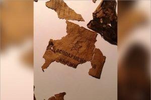 Брянские поисковики ищут родственников красноармейцев, погибших в окопе под Севском