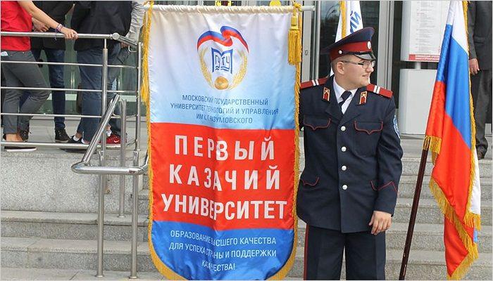 В Брянске передано в суд очередное дело о коррупции в областном казачьем институте