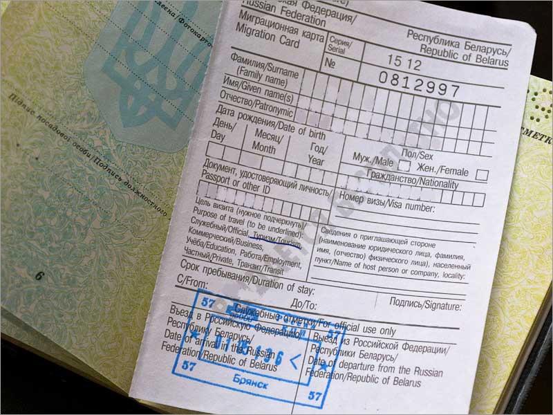 В Севске вынесен приговор торговцам фиктивными миграционными картами