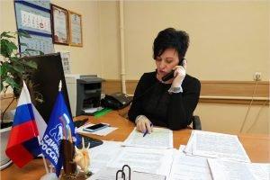 Депутат Госдумы пообещала учителям, что их зарплата после дистанционного обучения не упадёт