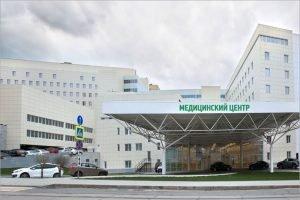 Пациенты из Брянска могут обращаться в новый Московский международный онкологический центр по полису ОМС