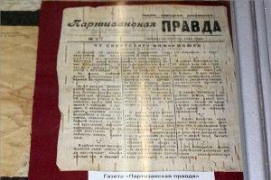 Брянский краеведческий музей добавил в «Коллекцию «Территории Победы» газету на бересте