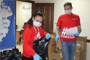 Брянские волонтёры доставили продуктовые наборы сотне семей с тяжелобольными детьми