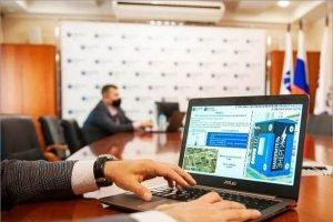 Около тысячи сотрудников «Россети Центр» пройдут полноценное дистанционное обучение по цифровой трансформации