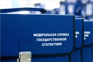 Росстат торжественно передаст в Музей Победы первые «Цифры Победы»