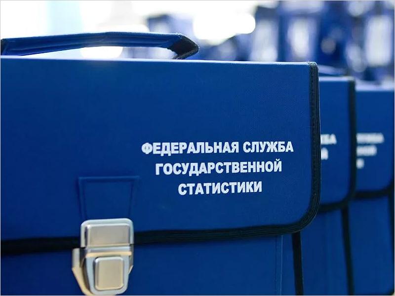 В Брянской области в сентябре выборочно понаблюдают за здоровьем населения