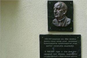 Страницы российской истории: трагический исход убыхов или «геноцид», которого не было