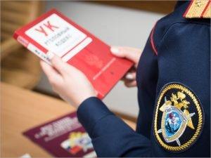 Транспортные полицейские нашли украденную на Брянске-Орловском барсетку