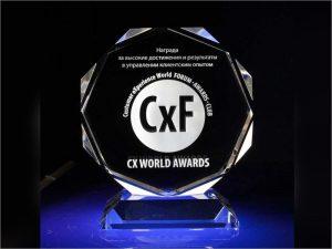 Компания Tele2 получила шесть наград за лучший клиентский опыт