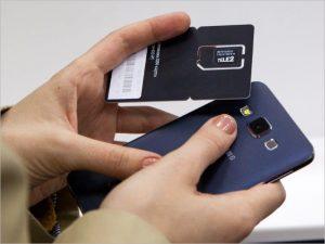 SIM-карты для бизнеса Tele2 объединены на единой платформе «М2М Система»