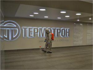 Брянское предприятие «Термотрон» продезинфицировалось перед возобновлением работы