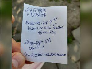 В Брянске кондукторы вынуждены выдавать в автобусах рукописные билеты