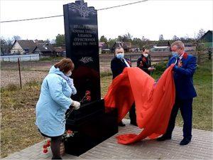 Монумент памяти павших появился в жуковском посёлке через 75 лет после войны