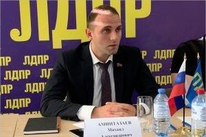 Депутат Брянской облдумы Михаил Аминтазаев сложил полномочия