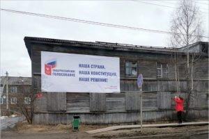 Российские оппозиционеры требуют дать им непрописанное право на агитацию против поправок в Конституцию