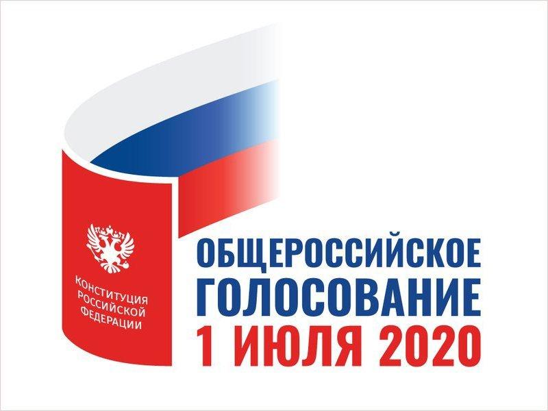 Изменения в Конституцию РФ: Социальные гарантии — для каждого