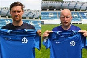 Состав брянского «Динамо» пополнили два сверхопытных новичка