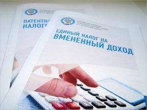 ЕНВД у предпринимателей, торгующих лекарствами и обувью, отменяется с 1 июля