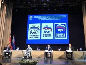 Александр Богомаз официально выдвинут «Единой Россией» в качестве кандидата в губернаторы