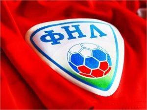 Брянское «Динамо» получило календарь в первом приближении
