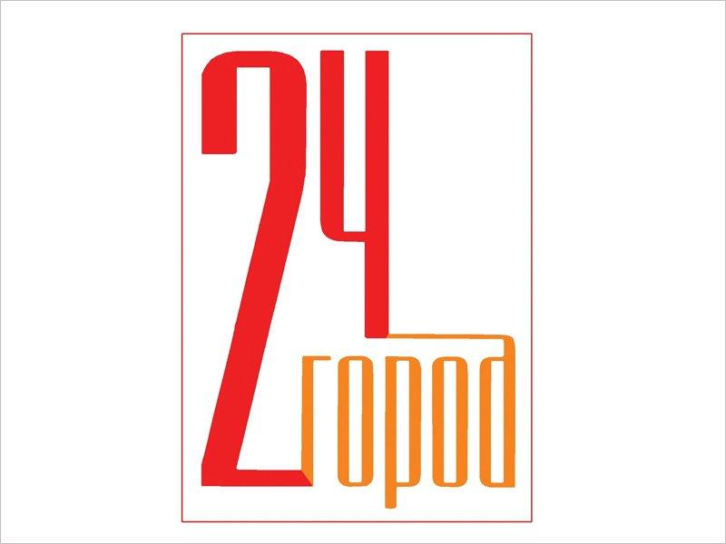 Первому в Брянске  новостному агентству «Город_24» исполнилось 20 лет
