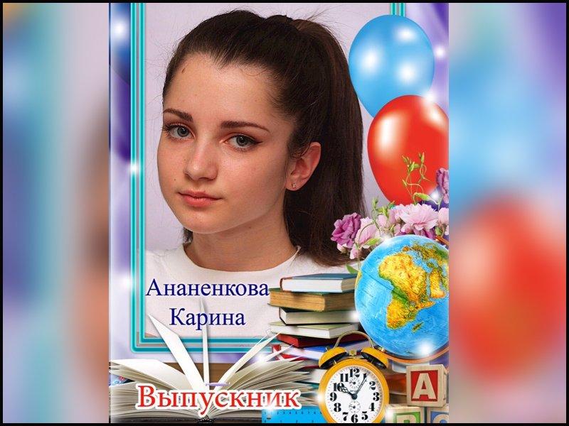 В Брянске утонула 16-летняя школьница