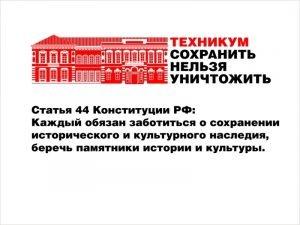 «Госпожа Егорова нам просто врёт»: клинчане протестуют против обшивки памятника архитектуры сайдингом