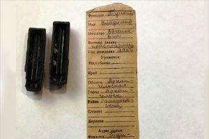 Брянские поисковики обнаружили в Калужской области архангельского солдата