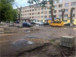 В Брянске медленно начинается ремонт улицы Молодой Гвардии