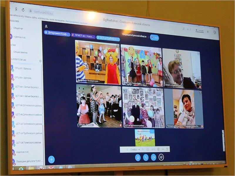 Брянские интернаты вышли с «онлайн-визитками» в «Мир распахнутых сердец-2020»