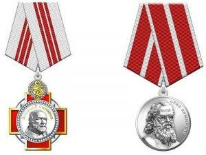 Брянские медики включены в списки первых награждённых только что учреждёнными государственными наградами