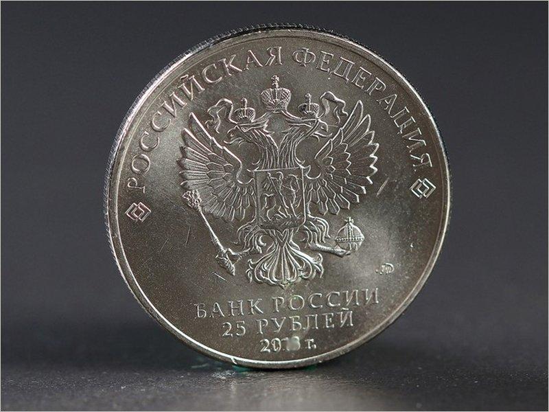 Банк России пятимиллионным тиражом выпустит монету, посвящённую медикам