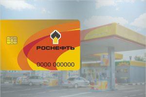 Житель Почепа осуждён за растрату дизтоплива с топливной карты «Мираторга»