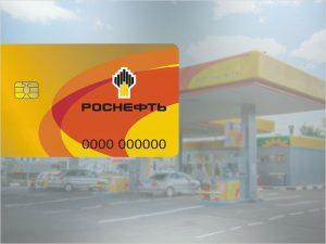 Житель Погара осуждён за растрату дизельного топлива с топливной карты «Мираторга»