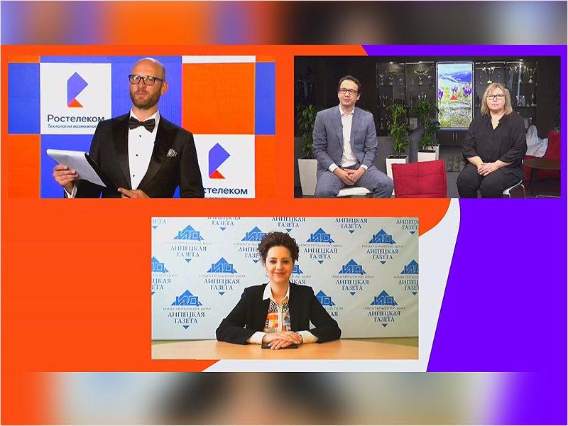 Трое брянских журналистов получили спецпризы регионального этапа конкурса «Вместе в цифровое будущее»