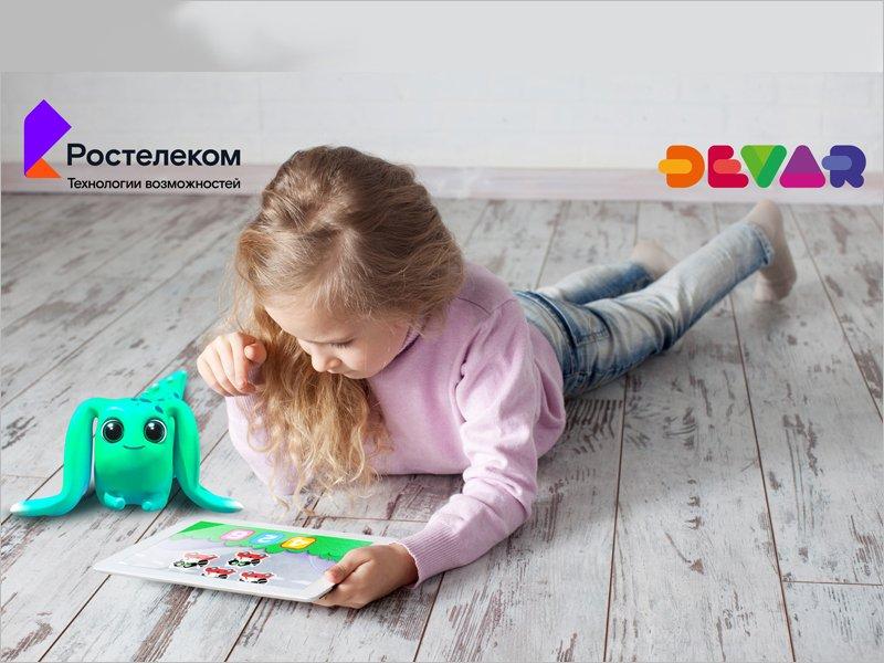 «Ростелеком» с Devar представляют детскую интерактивную платформу с технологиями AR и AI