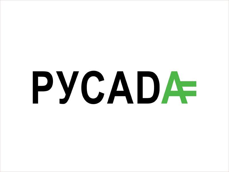 РУСАДА возобновляет деятельность по отбору допинг-проб, приостановленную из-за коронавирусной инфекции