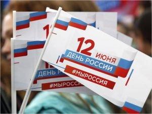 Руководители Брянской области поздравили жителей региона с Днём России
