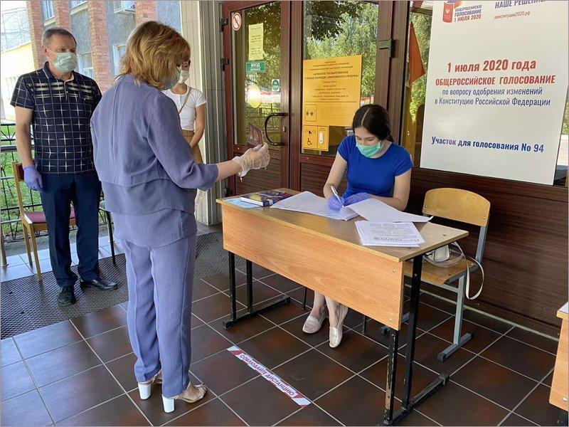 Сенатор Галина Солодун проголосовала по поправкам в Конституцию РФ в Брянске