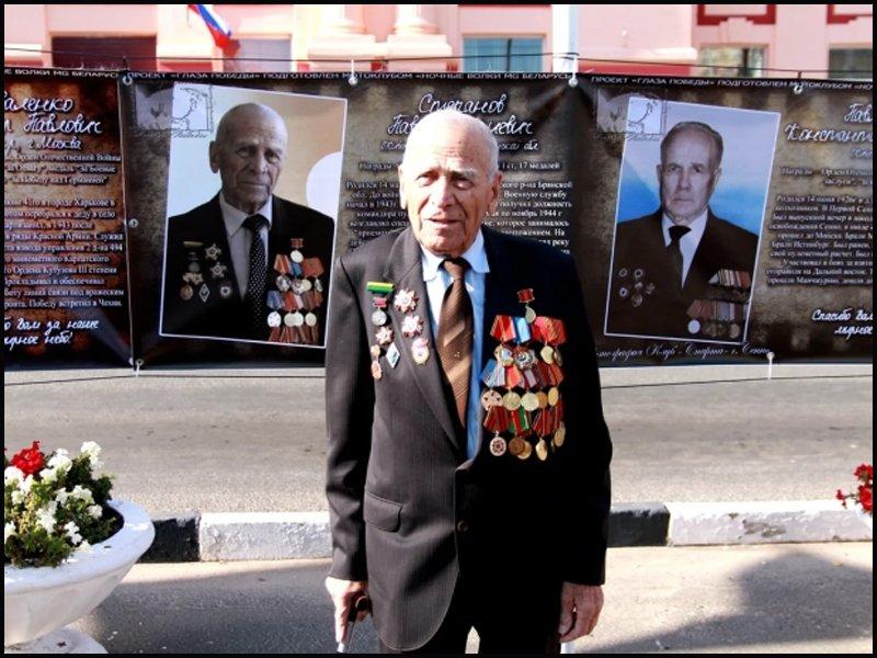 В Клинцах скончался участник штурма Берлина Павел Степанов