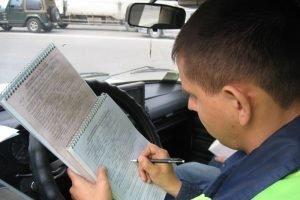 Брянская автолюбительница оплатила штрафы ГИБДД, чтобы не остаться без машины